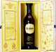 Glenfiddich 19 Jahre Age Of Discovery Madeira Wood